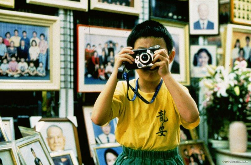 Yi Yi: A Film Review